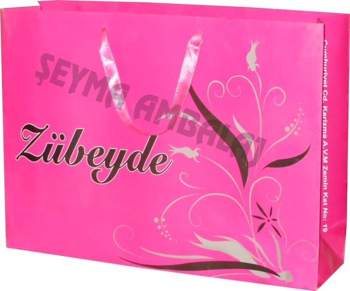 ŞEYMA AMBALAJ - ÜRÜN GALERİSİ 35